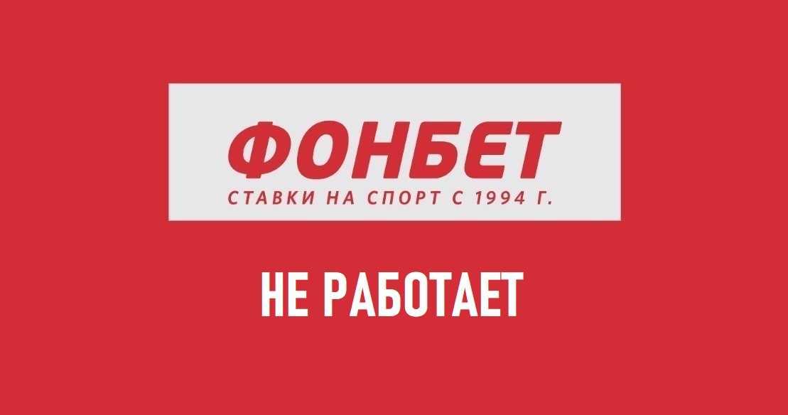 В Белоруссии заблокировали сайт . Несколько дней назад его основатель Дмитрий Навоша выступил в поддержку Tut.by — Meduza