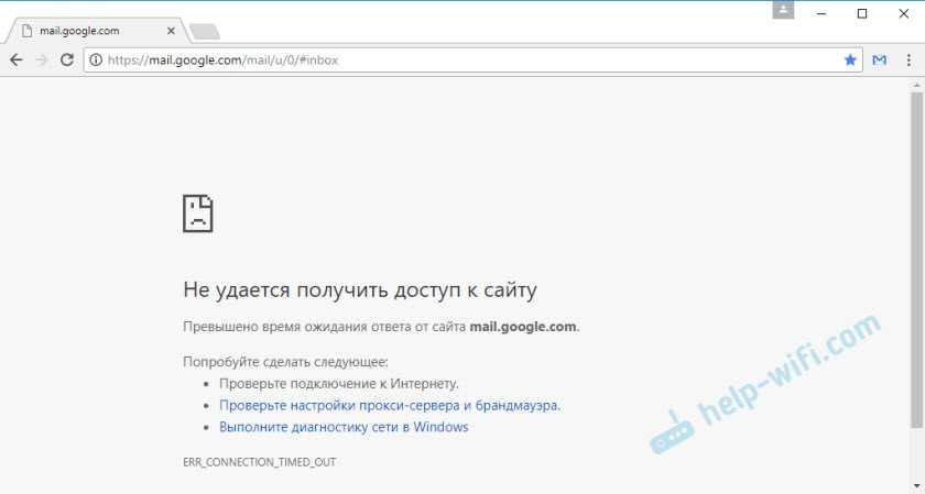 Плюсы и минусы конструктора Tilda - Lunam