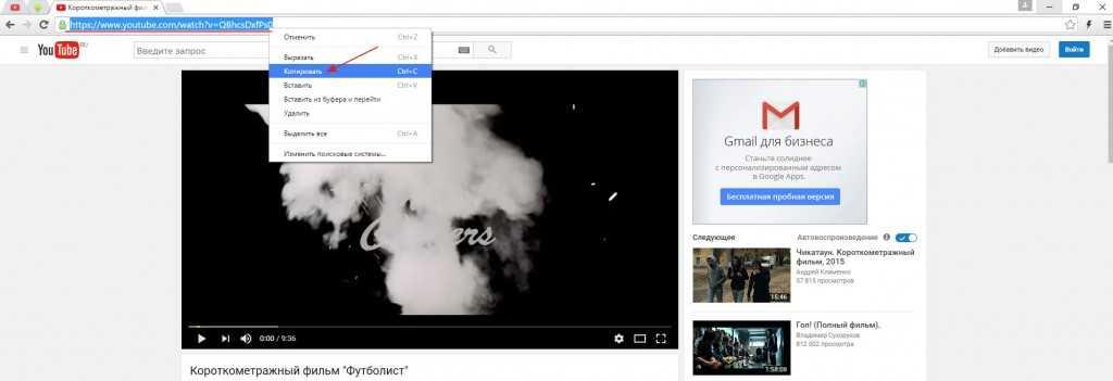 Как скачать видео с любого сайта без программ