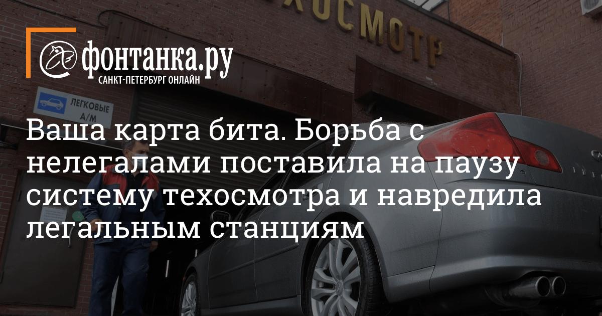 В России перестала работать база данных техосмотра ЕАИСТО: страховщики не могут продавать полисы — апрель 2019 г    - новости Челябинска