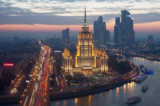 Онлайн сервисы УФМС России - Официальный сайт