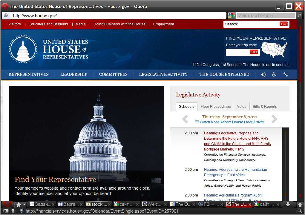 Как зайти на американский сайт 🚩 интересные американские сайты 🚩 Интернет 🚩 Другое