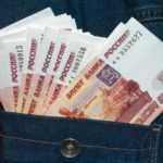 Организовать сбор денег в интернете: ТОП-4 способа собрать деньги онлайн через Сбербанк и Яндекс | BanksToday