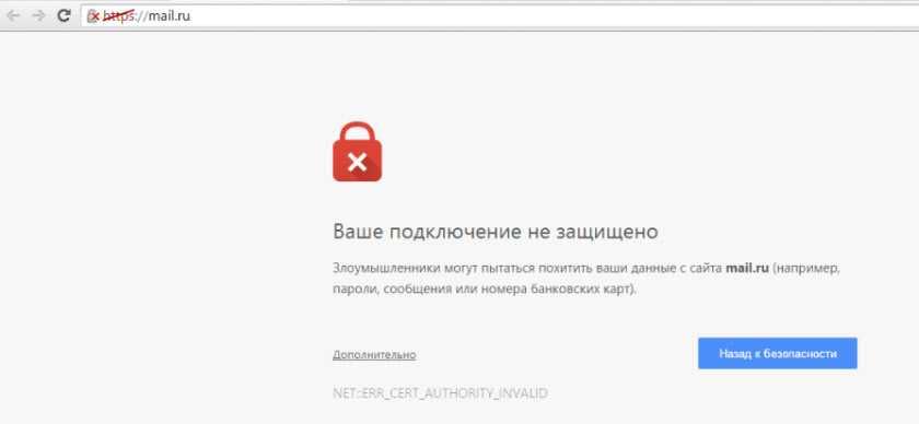 Устранение ошибки  «Не удается получить доступ к сайту»