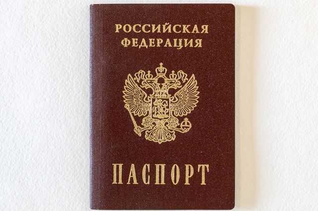 Как проверить паспорт на действительность / Блог компании HFLabs / Хабр
