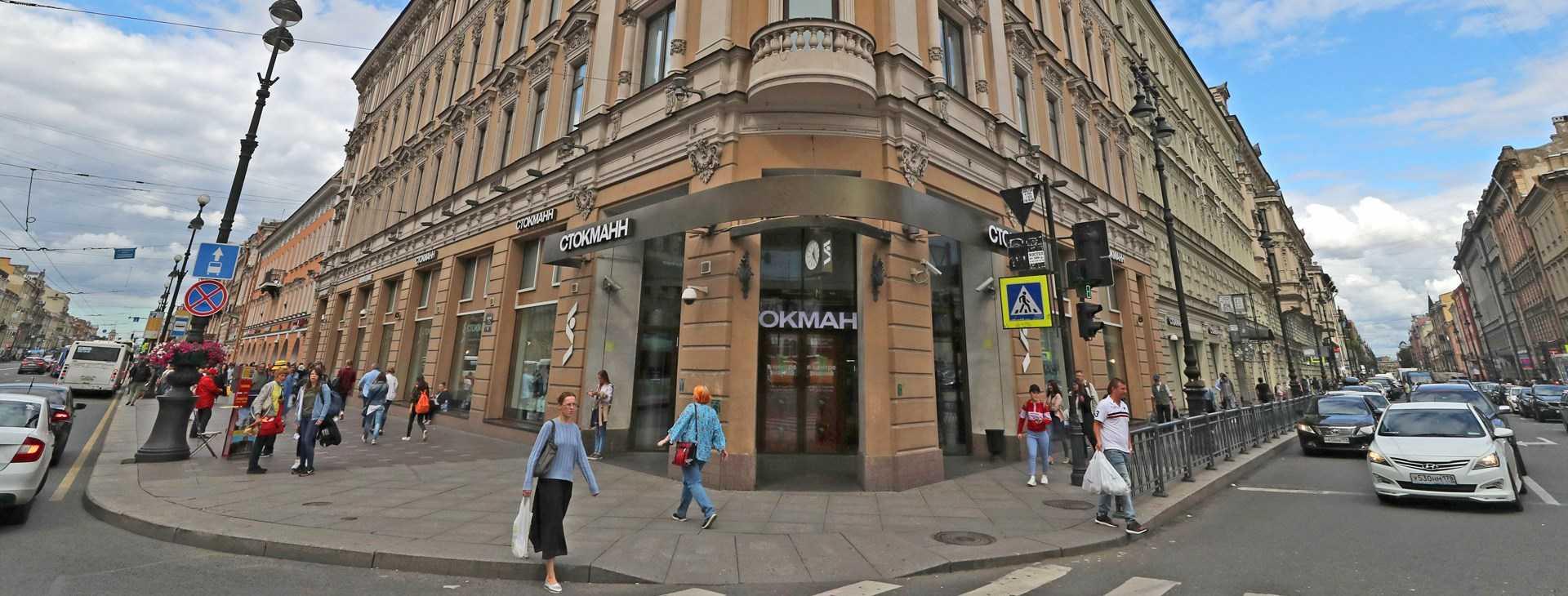 Сеть торговых центров Стокманн (Stockmann) — отзывы. Негативные, нейтральные и положительные отзывы