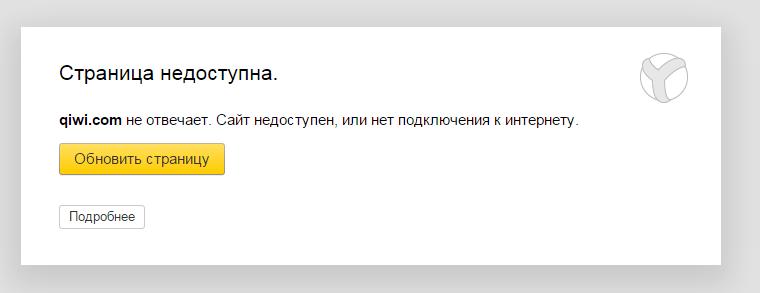 Если в windows не работает hosts :: Записки молодого админа