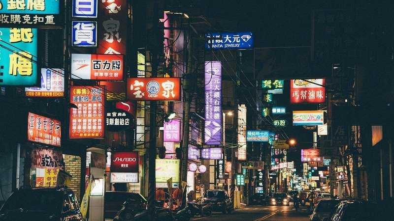 VPN для Китая - топ 5: бесплатные и платные, какой выбрать? Какой ВПН скачать