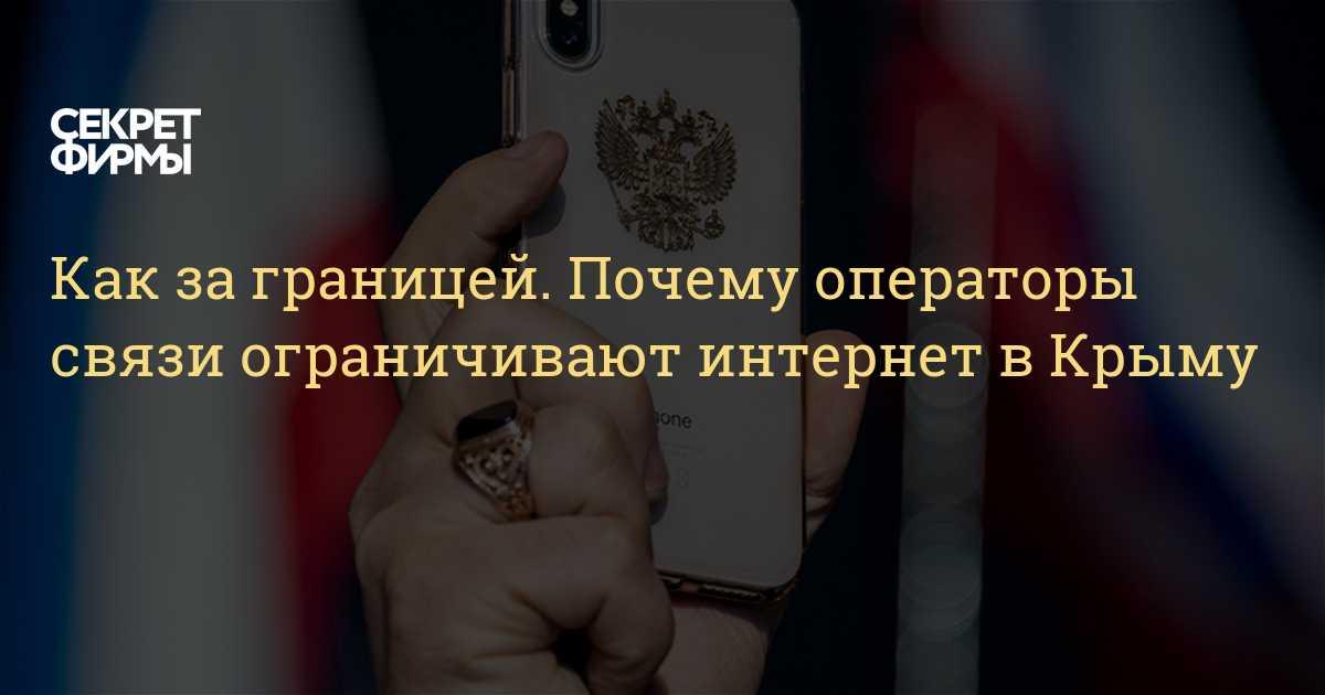 На Крым плевать, главное – Запад. Сотовые операторы на ПМЭФ:  𝐌𝐄𝐍𝐎𝐑𝐀  Newsland – комментарии, дискуссии и обсуждения новости.
