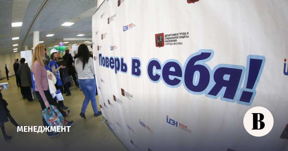 Вопрос-ответ   Интерактивный портал по труду и занятости населения Алтайского края