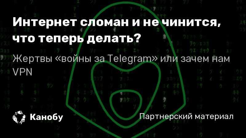 Для того, чтобы стать полноценным пользователем , вам необходимо завершить процесс авторизации, пройдя по с ...: FAQ   Паб    Канобу