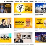 Пропал канал стс на телевизоре — что делать, ответы экспертов — Исправимо.ру