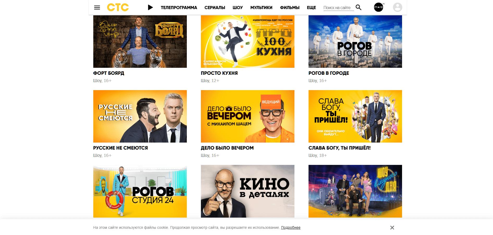 Пропал канал стс на телевизоре - что делать, ответы экспертов - Исправимо.ру