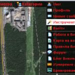 Руководство пользователя: Технические вопросы – Wikimapia