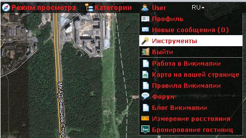 Руководство пользователя: Технические вопросы - Wikimapia