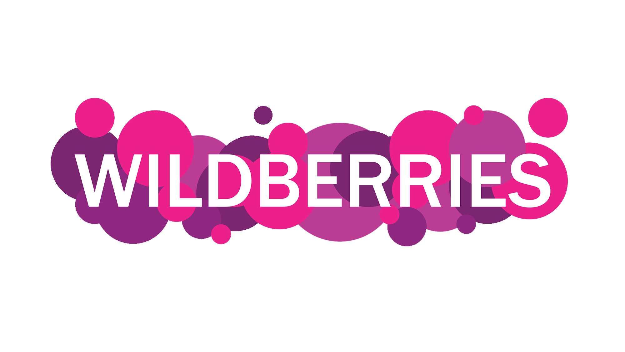 Что происходит с Вайлдберриз сейчас? Склады закрыты!!! Новости и важная информация для поставщиков Wildberries — 22/12/2020 - WBCON.RU