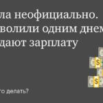 Как подтвердить права на сайт – 72 советов адвокатов и юристов