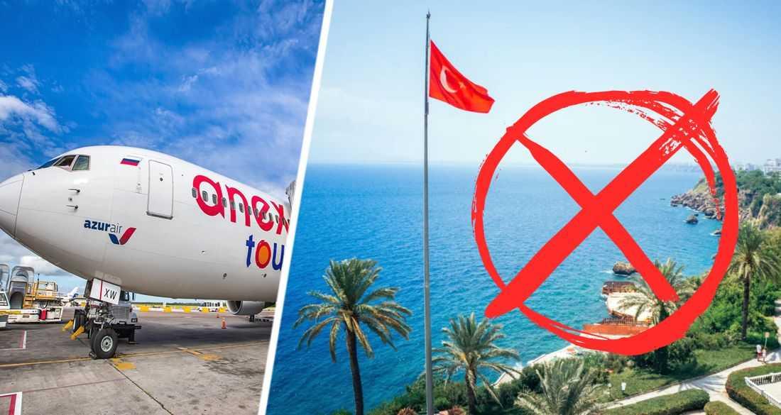 Раздел сайта «Анекс Тур» для туристов временно не работает