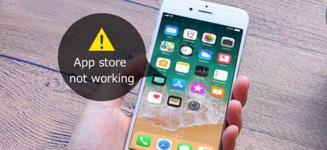 AppStore сегодня не работает и iPhone/iPad/MacBook не заходит - причины Июнь 2021