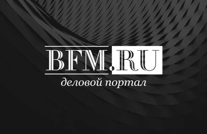 Система ЕМИАС временно не работает в Москве