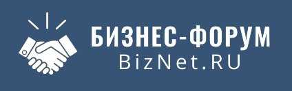 ИМ автозапчастей - Форум владельцев Интернет-магазинов - Бизнес-форум BizNet