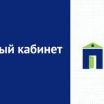 Личный кабинет БЖФ банка: онлайн вход, регистрация