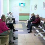 Вопросы и ответы / Портал госуслуг Москвы