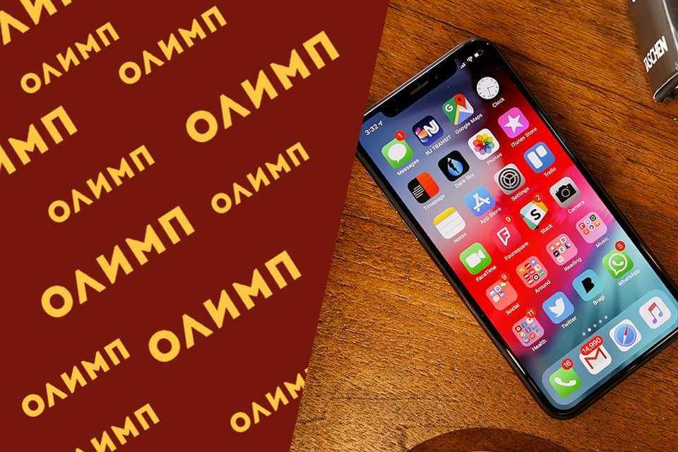 Не работает сайт   olimp.bet   Ставки на спорт онлайн - Букмекерская контора «Олимп»