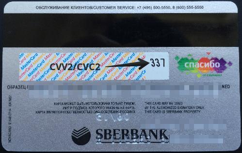 Почему не работает «Сбербанк Онлайн»: решение проблем | СберИнфо