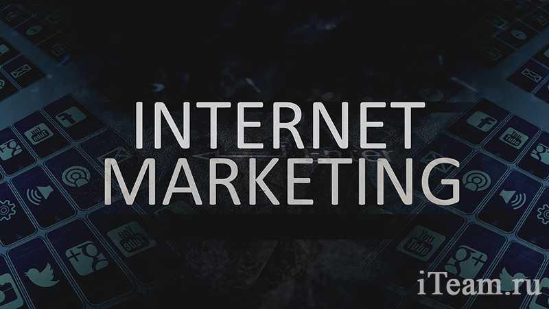 Что по интернет-маркетингу? Работает ли PPC-реклама без комплексного интернет-маркетинга в компании / Хабр