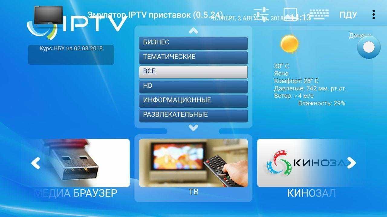 Stalker Portal: вопросы, пожелания, ошибки. - Страница 7 - Обсуждение IPTV каналов - Gomel-Sat.bz - Форум о спутниковом телевидении