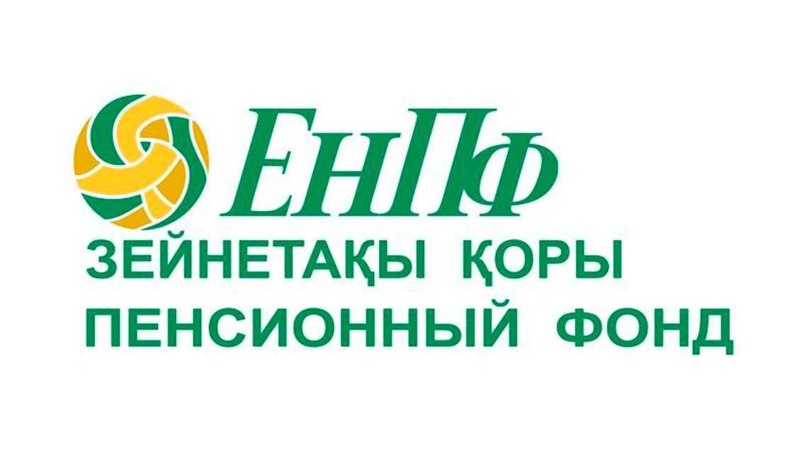 Снятие пенсионных: почему аннулируются заявки на enpf-otbasy.kz | YK-news.kz