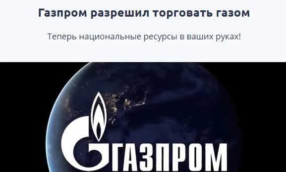 Топливо недовольства: почему «Газпром» пытается избавиться отСеверного Кавказа