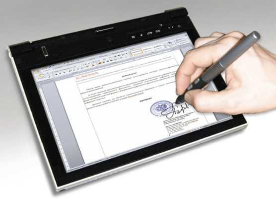 Не работают Госуслуги сегодня: не работает сайт, иероглифы, оплаты, не активна кнопка
