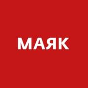 Радио Маяк — слушать онлайн