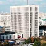 Отправить обращение :: Министерство юстиции Российской Федерации