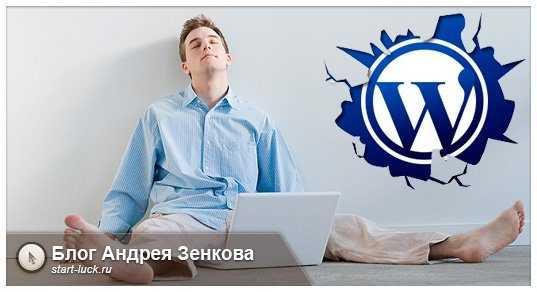 Не можете войти в админку WordPress? (6 способов решить эту проблему)
