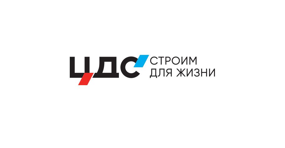 """О предприятии МБУ """"ЦДС ГПТ"""""""