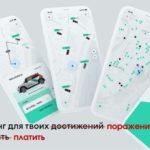 Московский каршеринг «Делимобиль» перестал работать на два часа