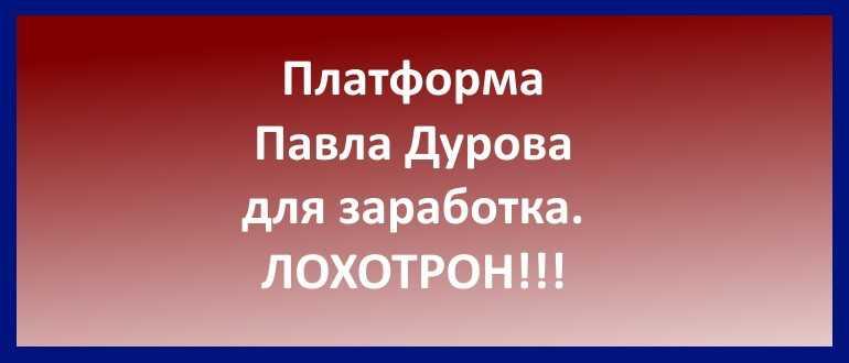 Дуров заявил о погружении в Средневековье при использовании iPhone :: Бизнес :: РБК