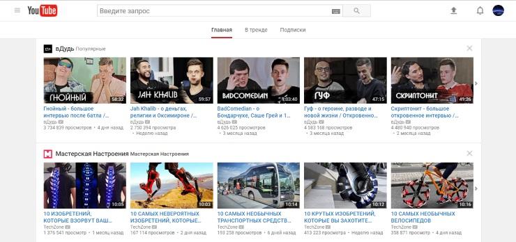 В работе YouTube и сервисов Google произошел глобальный сбой :: Технологии и медиа :: РБК