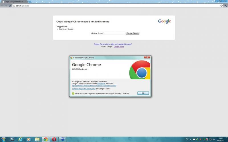 Почему Google Chrome не открывает страницы, как исправить