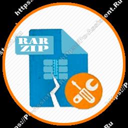 Архив RAR не открывается: что делать? Можно ли спасти данные из него, если нет копий файла