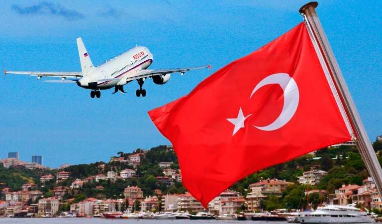 Турция признала свое поражение в борьбе за 1 июня / Новости на Profi.Travel