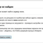 В России сохраняются проблемы с доступностью сайтов, но никто их не замечает / Хабр