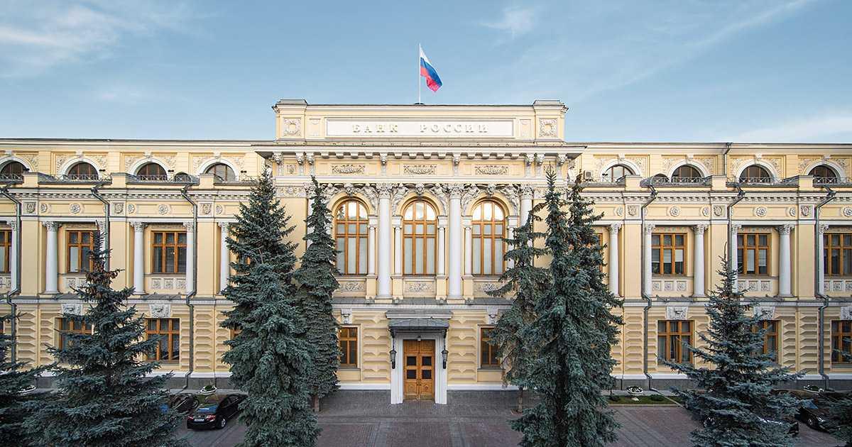 Личный кабинет участника информационного обмена | Банк России