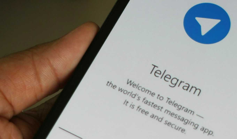 Что делать, если Telegram не работает