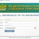 Проверить налоги по ИНН и индексу документа