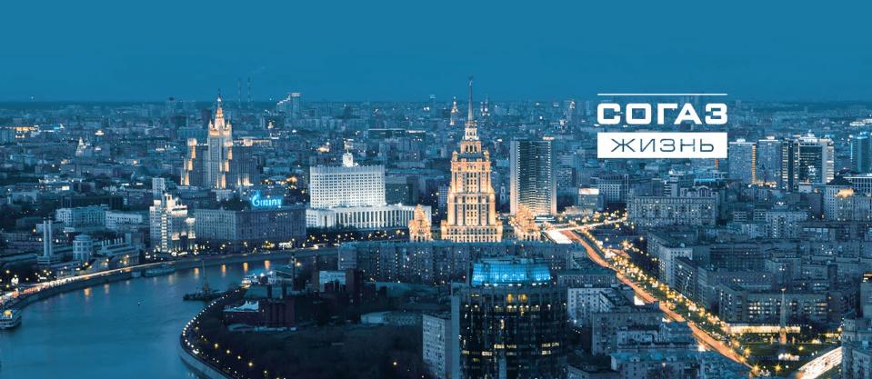 Отзывы о страховой компании «СОГАЗ-Жизнь», мнения пользователей и клиентов страховой компании   Банки.ру